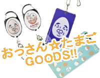 ossantamago goods